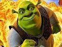 Jogos do Shrek